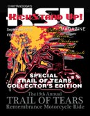 September 2012 - TOT Collector's Edition